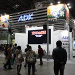ZeppTOKYOで前夜祭開催など AnimeJapan2015が新企画・施策発表
