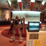 「今 敏 回顧展 2014」マンガ家時代の原稿も展示 杉並アニメーションミュージアムで開催