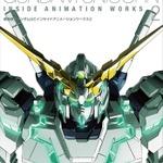 「機動戦士ガンダムUCインサイドアニメーションワークス」待望の第2巻 後半の魅力満載