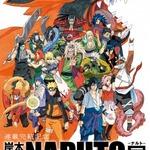 「NARUTO-ナルト-展」 3日間限定の先行無料展示を開催、3月2日から