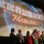 世界74ヵ国・地域、全米800館規模で公開決定 『ドラゴンボールZ  復活の「F」』