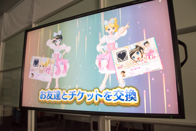 (C)T-ARTS / syn Sophia / テレビ東京 / PCH製作委員会
