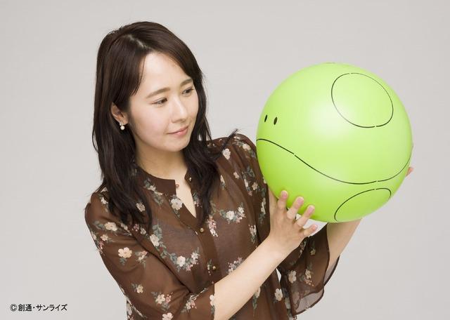 「ハロ ビーチボール(グリーン)」864円(税込)(送料・手数料別途)(C)創通・サンライズ