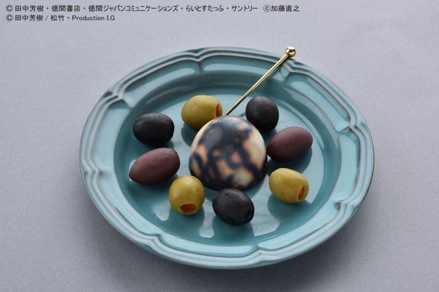 アルテミスの首飾り 580円(税別)