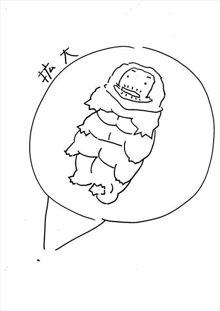 クマムシの獣人 (イラスト:赤﨑さん)