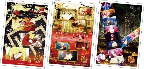 「セガコラボカフェ Fate/EXTRA Last Encore」購入者プレゼント (C)TYPE-MOON / Marvelous, Aniplex, Notes, SHAFT  (C)SEGA