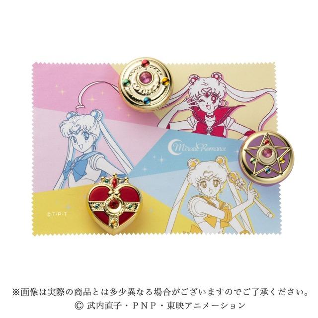 ※掲載している写真は開発中のため、実際の商品とは多少異なる場合があります。(C)武内直子・PNP・東映アニメーション(C)Naoko Takeuchi