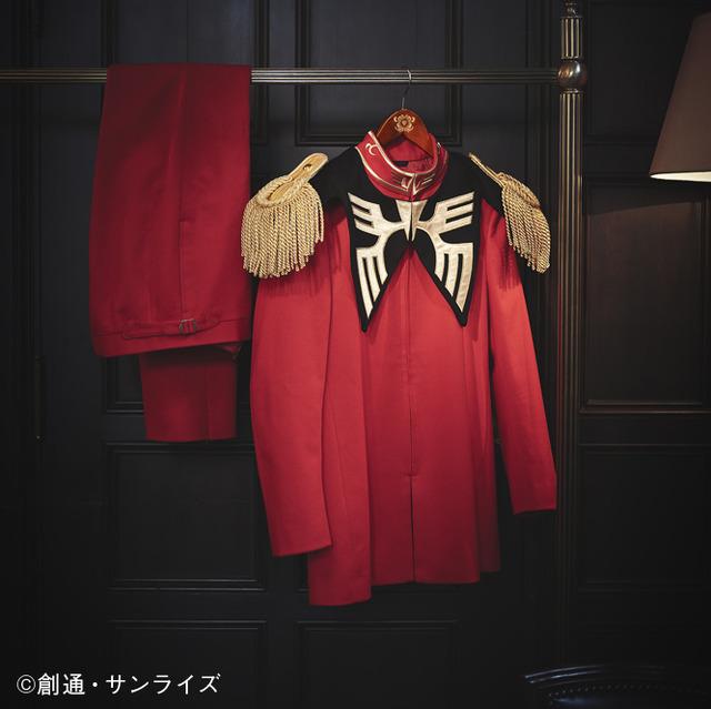 「機動戦士ガンダム×ISETAN WELCOME TO ZEON」シャアの軍服 ~伊勢丹オリジナル~864,000円(C)創通・サンライズ