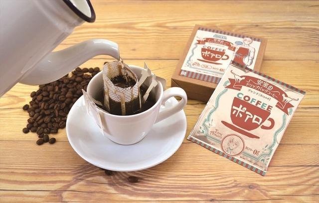「名探偵コナン 安室のドリップバッグコーヒー」
