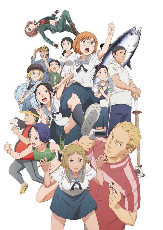 TVアニメ『ちおちゃんの通学路』メインビジュアル(C)2018 川崎直孝/KADOKAWA/ちおちゃんの製作委員会