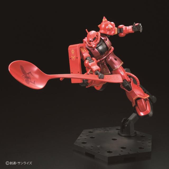 「HG 1/144 MS-06S シャア専用ザクII CoCoICHI エクストラフィニッシュVer.[スプーン装備型]」(C)創通・サンライズ