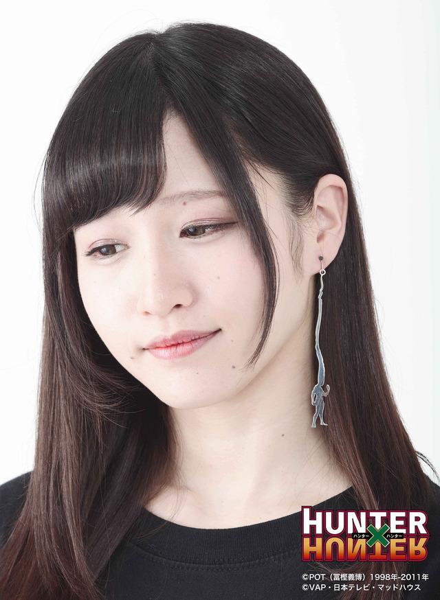 「HUNTER×HUNTER ゴンピアス/イヤリング」 (使用例)/3,178円(税込)(送料・手数料別途)