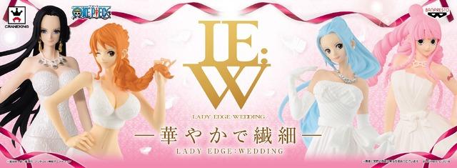「ワンピース LADY EDGE:WEDDING」シリーズ(C)尾田栄一郎/集英社・フジテレビ・東映アニメーション