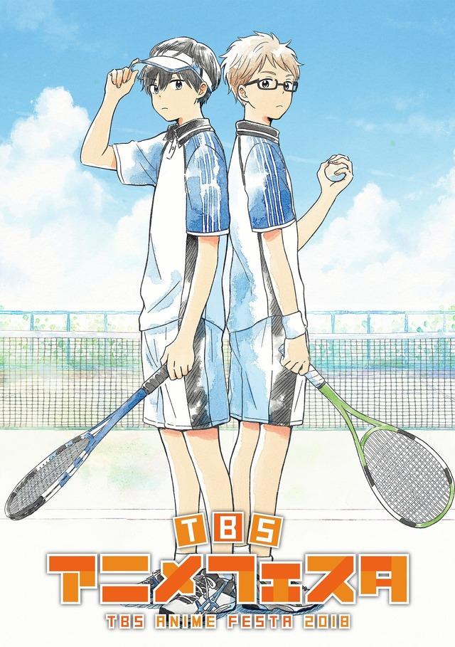 「TBSアニメフェスタ2018」メインビジュアル(C)TBSアニメフェスタ2018 イラスト:いつか