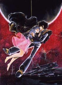 「超時空要塞マクロス 愛・おぼえていますか」(C)1982 ビックウエスト