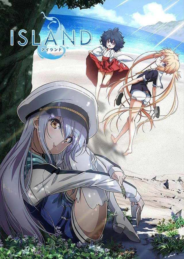 TVアニメ『ISLAND(アイランド)』キービジュアル(C)2015 Frontwing/PROTOTYPE/アニメISLAND製作委員会