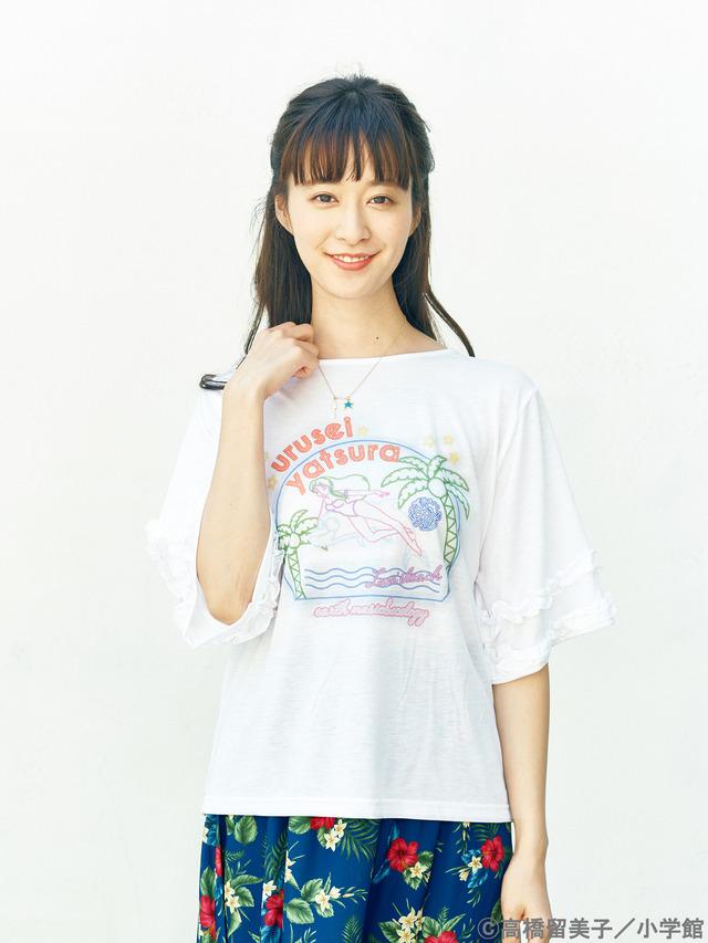 うる星やつら ネオンプリント Tシャツ 3,990円(税別(C)高橋留美子/小学館