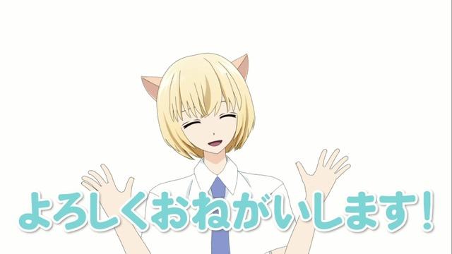 『3D彼女』Vtuber伊東 キャプチャー4 (C)那波マオ/講談社・アニメ「3D彼女 リアルガール」製作委員会