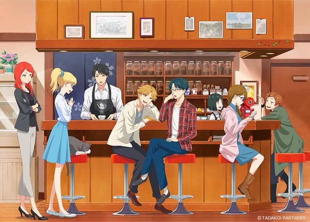 (C)TADAKOI PARTNERS