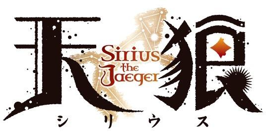 『天狼 Sirius the Jaeger』タイトルロゴ(C)Project SIRIUS/「天狼 Sirius the Jaeger」製作委員会
