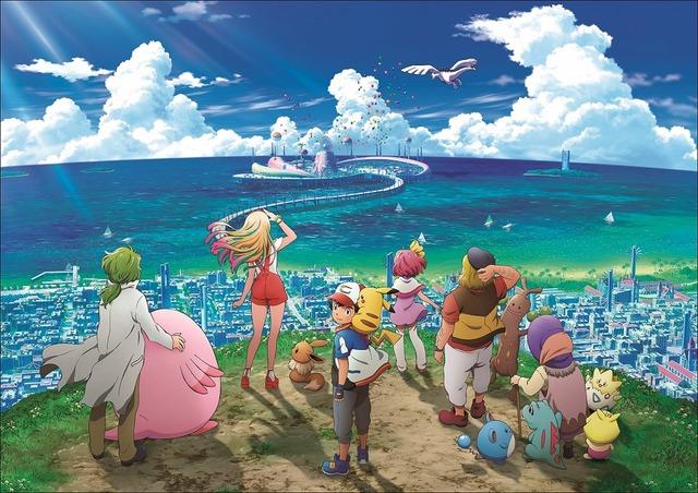 『劇場版ポケットモンスター みんなの物語』メインビジュアル(C)Nintendo・Creatures・GAME FREAK・TV Tokyo・ShoPro・JR Kikaku(C)Pokemon(C)2018 ピカチュウプロジェクト