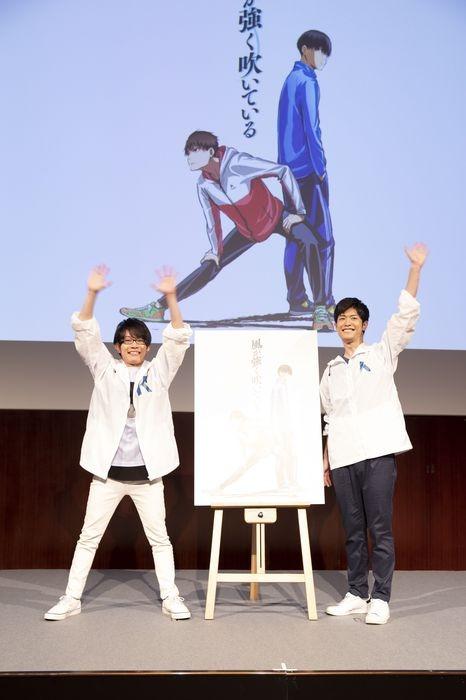 TVアニメ『風が強く吹いている』発表会の様子(C)寛政大学陸上競技部後援会