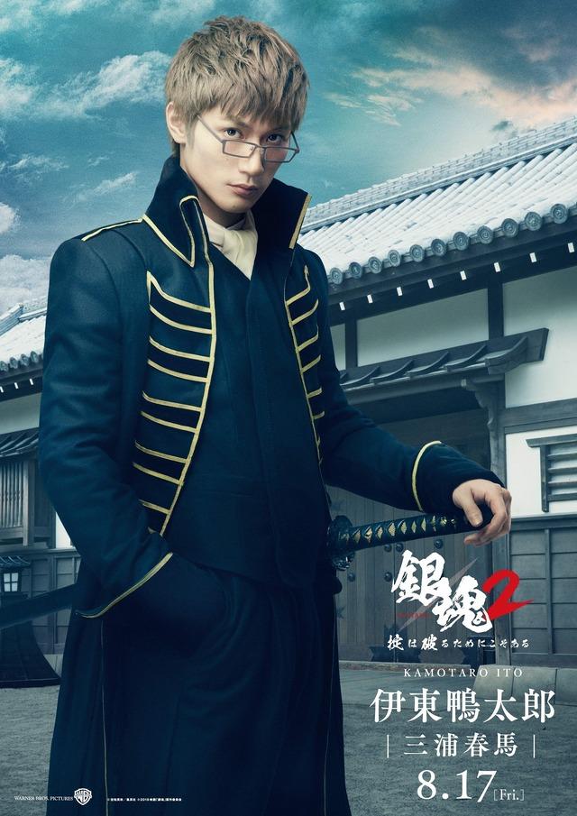 映画『銀魂2 掟は破るためにこそある』(C)空知英秋/集英社 (C)2018 映画「銀魂2」製作委員会