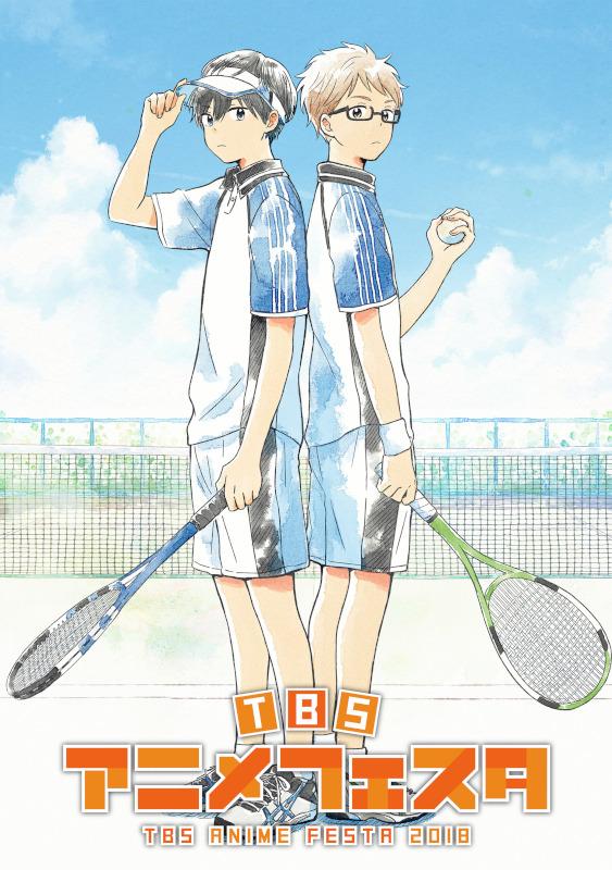「TBSアニメフェスタ」メインビジュアル(C)TBSアニメフェスタ2018 イラスト:いつか