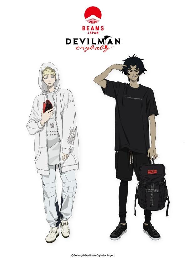『DEVILMAN crybaby』BEAMSコラボビジュアル(C)Go Nagai-Devilman Crybaby Project