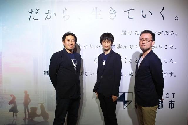 左から大桑哲也氏、下田翔大氏、濱坂真一郎氏
