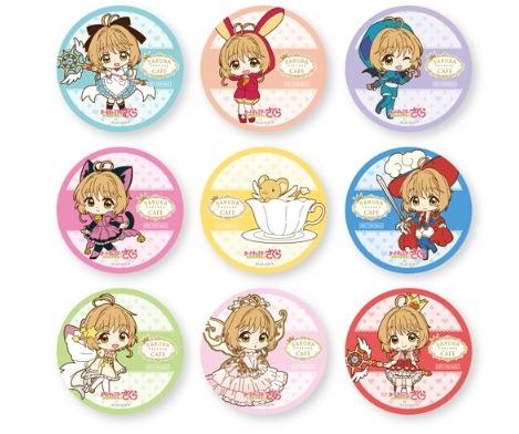 「SAKURA Fantasy Cafe」コースター(C) CLAMP・ST/講談社・NEP・NHK