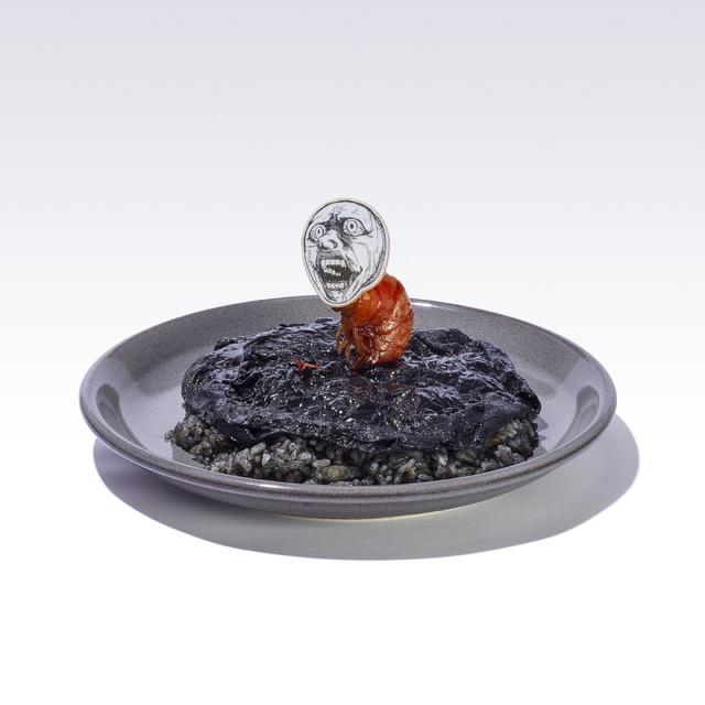 お妙さんのダークマターシーフードピラフ(パンデモニウム添え)1480円(C)空知英秋/集英社