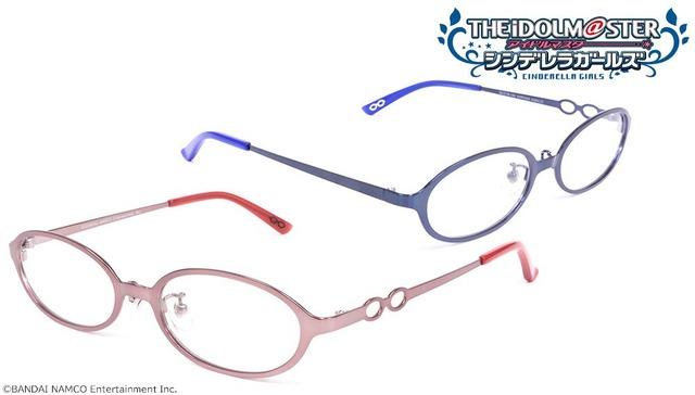 コラボレーション眼鏡「上条 春菜モデル」12,000円(税別)(C)BANDAI NAMCO Entertainment Inc.