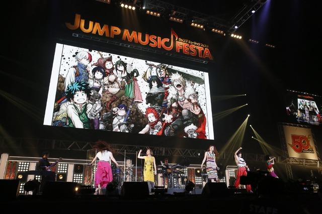 「JUMP MUSIC FESTA」DAY2 オフィシャルスチール Little Glee Monster