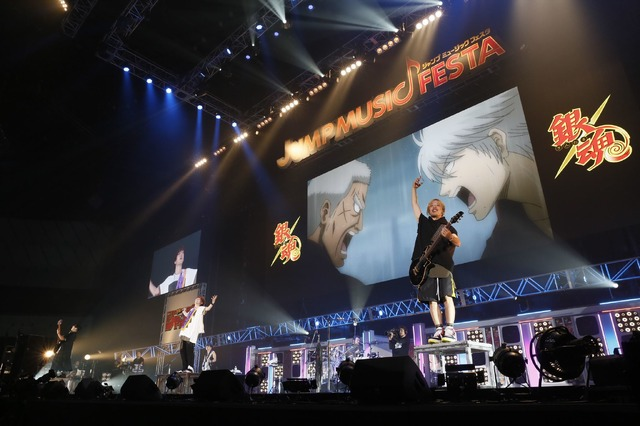 「JUMP MUSIC FESTA」DAY2 オフィシャルスチール SPYAIR