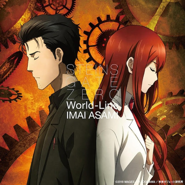 今井麻美「World-Line」DVD付盤