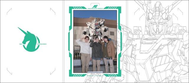 「実物大ユニコーンガンダム立像」オリジナル台紙(通常サイズ)イメージ(C)創通・サンライズ