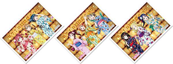 「セガコラボカフェお土産屋」特典ブロマイド3種 (C)2017 プロジェクトラブライブ!サンシャイン!! (C)SEGA