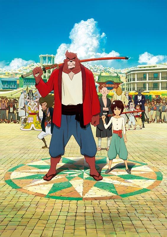 『バケモノの子』(C)2015 THE BOY AND THE BEAST FILM PARTNERS