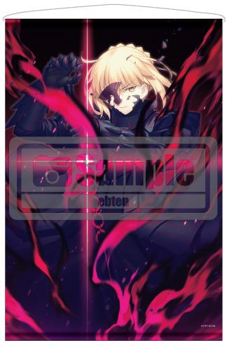 「Fate/stay night [Heaven's Feel]」武内崇イラスト B2タペストリー(セイバーオルタ)  3,500円(税込) (C)TYPE-MOON