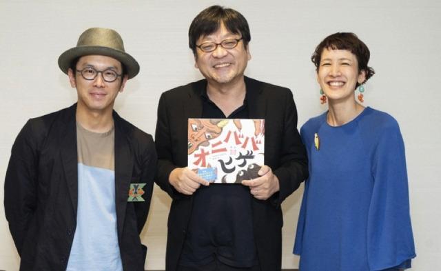 映画「未来のミライ」から生まれた絵本『オニババ対ヒゲ』刊行記念対談 細田守監督&tupera tupera