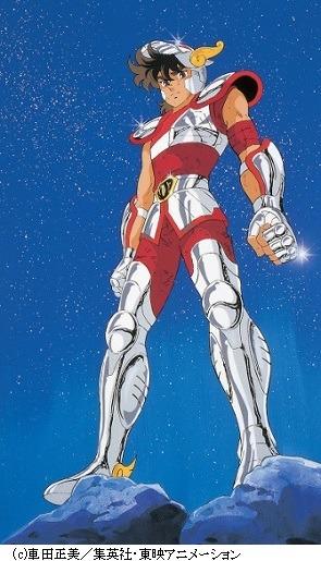 『聖闘士星矢』(c)車田正美/集英社・東映アニメーション