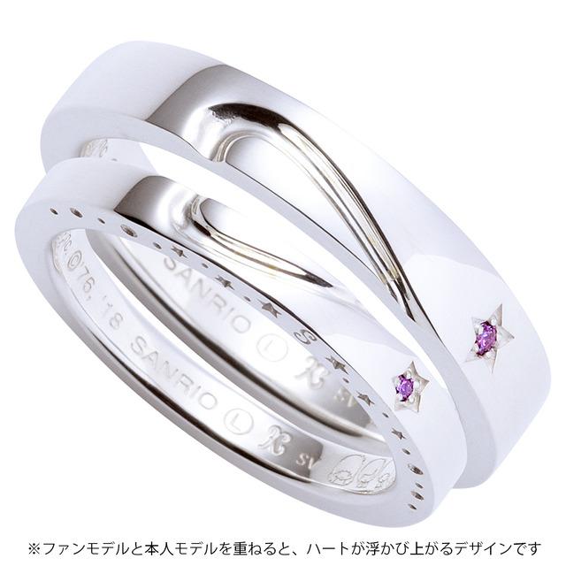 シルバーリング「本人モデル」「ファンモデル」 各10,000円(税抜)