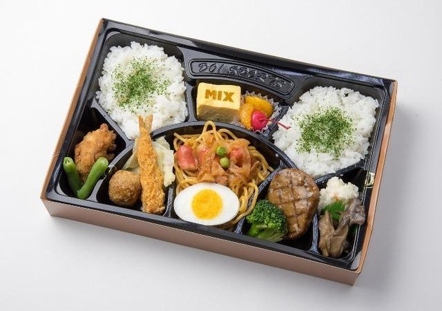 『MIX』コラボ「ミックスグリル弁当」 1,100円(税込)(C)あだち充/小学館 ゲッサン