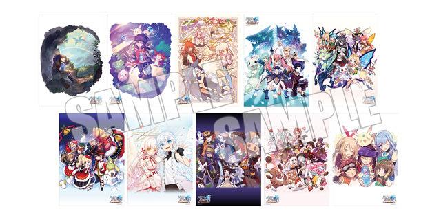 ブラインドクリアポスター 700円(税込)(C)Happy Elements K.K/メルクストーリアアニメ製作委員会