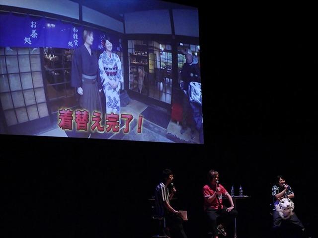 DVD「谷山紀章のお気楽さんぽ。in 山口」イベント谷山紀章、下野紘、川田紳司