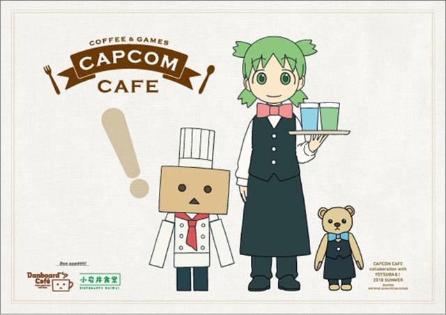 『よつばと!』コラボ オリジナルランチョンマット (C)KIYOHIKO AZUMA/YOTUBA SUTAZIO (C) CAPCOM CO., LTD. ALL RIGHTS RESERVED.
