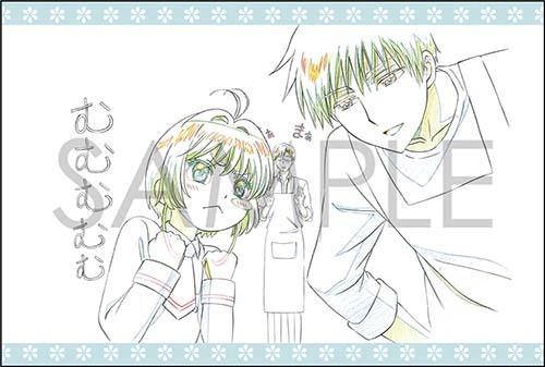 特典ポストカード(C)CLAMP・ST/講談社・NEP・NHK