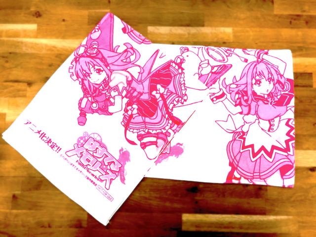 「ぱすメモタオル」(C)FURYU/「ぱすてるメモリーズ」製作委員会