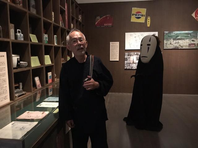 「スタジオジブリ 鈴木敏夫 言葉の魔法展」カオナシ散歩(C)TS